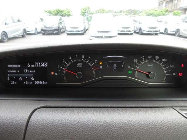 G・Lホンダセンシング 2年保証付 衝突被害軽減ブレーキ アダプティブクルーズコントロール サイド&カーテンエアバッグ メモリーナビ バックカメラ ETC 両側電動スライドドア LEDヘッドライト オートリトラミラー(8枚目)