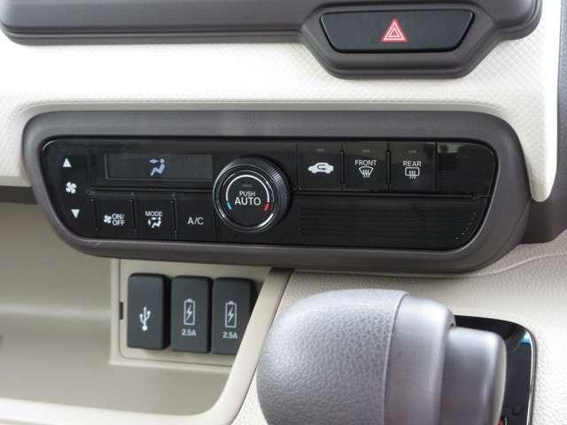 G・Lホンダセンシング 2年保証付 衝突被害軽減ブレーキ アダプティブクルーズコントロール サイド&カーテンエアバッグ メモリーナビ バックカメラ ETC 両側電動スライドドア LEDヘッドライト オートリトラミラー(9枚目)