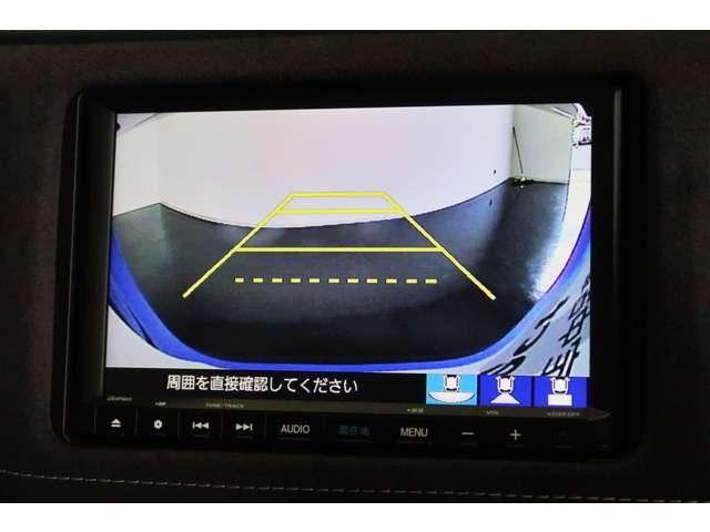 ハイブリッドRS・ホンダセンシング Honda認定中古車2年保証付 衝突被害軽減ブレーキ アダプティブクルーズ ドライブレコーダー メモリーナビ Bカメラ フルセグTV ブルートゥース LEDヘッドライト スマートキー シートヒーター(6枚目)