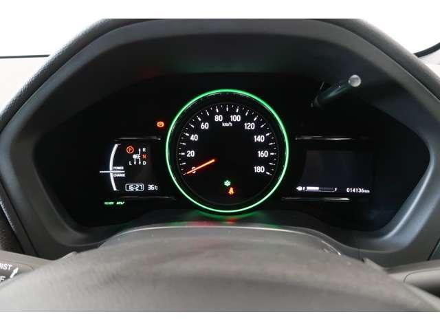 ハイブリッドRS・ホンダセンシング Honda認定中古車2年保証付 衝突被害軽減ブレーキ アダプティブクルーズ ドライブレコーダー メモリーナビ Bカメラ フルセグTV ブルートゥース LEDヘッドライト スマートキー シートヒーター(8枚目)