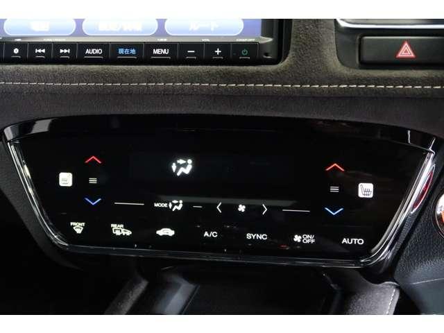 ハイブリッドRS・ホンダセンシング Honda認定中古車2年保証付 衝突被害軽減ブレーキ アダプティブクルーズ ドライブレコーダー メモリーナビ Bカメラ フルセグTV ブルートゥース LEDヘッドライト スマートキー シートヒーター(9枚目)
