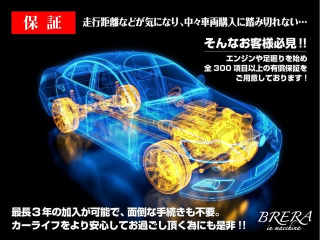 250G-Sリラセレ黒革 後期仕様 新品ファイバーテール(18枚目)
