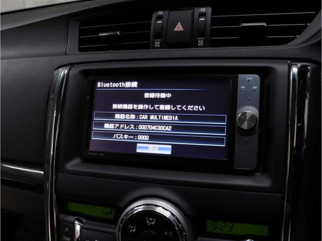 250G-Sリラセレ黒革 後期仕様 新品ファイバーテール(25枚目)