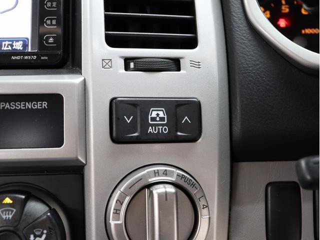 SSR-X サンルーフ 4WD BRERAオリジナルカスタム 新品ホワイトレターオールテレーンタイヤ 新品インナーブラックイカリングライト&LEDテール マットブラック塗り分けペイント HDDナビ ETC(29枚目)