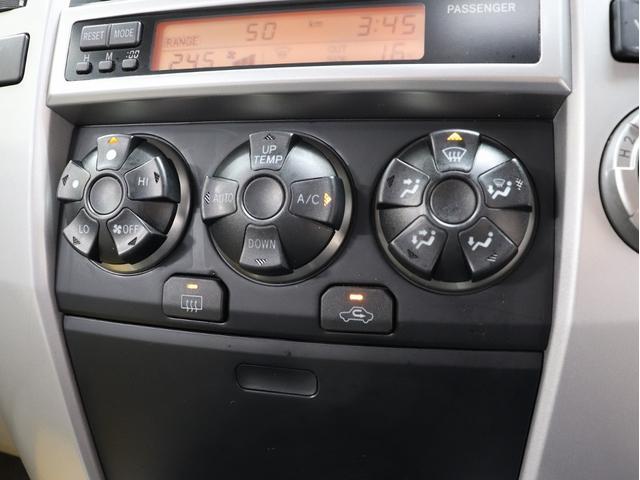 SSR-X サンルーフ 4WD BRERAオリジナルカスタム 新品ホワイトレターオールテレーンタイヤ 新品インナーブラックイカリングライト&LEDテール マットブラック塗り分けペイント HDDナビ ETC(30枚目)