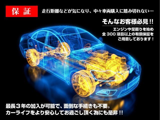 X 4WD BRERAオリジナルカスタム 新品アルミ&新品BFグッドリッチオールテレーンタイヤ インナーブラックヘッドライト マットブラック塗り分けペイント 革シート ナビ ETC バックカメラ キーレス(19枚目)