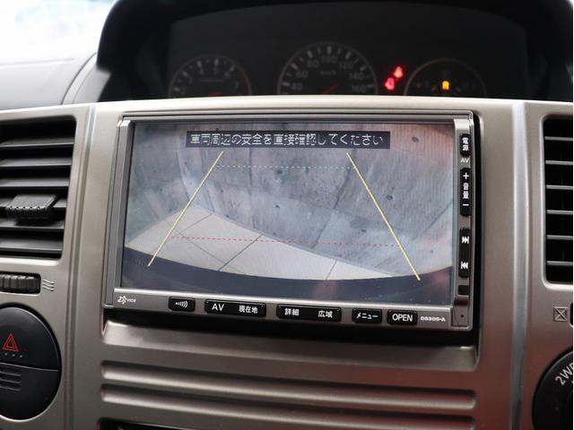 X 4WD BRERAオリジナルカスタム 新品アルミ&新品BFグッドリッチオールテレーンタイヤ インナーブラックヘッドライト マットブラック塗り分けペイント 革シート ナビ ETC バックカメラ キーレス(27枚目)