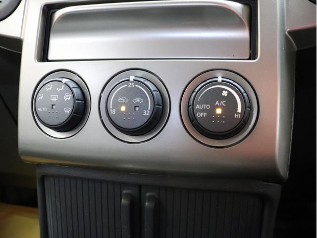 X 4WD BRERAオリジナルカスタム 新品アルミ&新品BFグッドリッチオールテレーンタイヤ インナーブラックヘッドライト マットブラック塗り分けペイント 革シート ナビ ETC バックカメラ キーレス(30枚目)