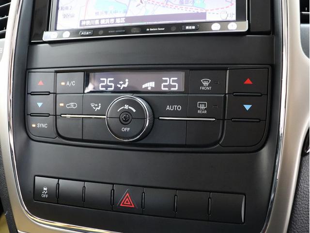 ラレード 4WD 新品モンスタオールテレーンマッドタイヤ フルセグTV SDナビ Bluetooth接続DVD再生可能 バックカメラ ETC HIDライト サイドステップ クルーズコントロール キーレス(27枚目)