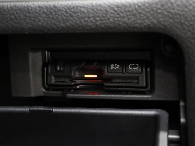 ハイウェイスター Vセレクション BRERAオリジナルカスタム 新品オールテレーンタイヤ インナーブラックヘッドライト マットブラック塗り分けペイント 両側電動スライドドア 地デジTVナビ BT接続 バックカメラ ETC インテリキー(32枚目)