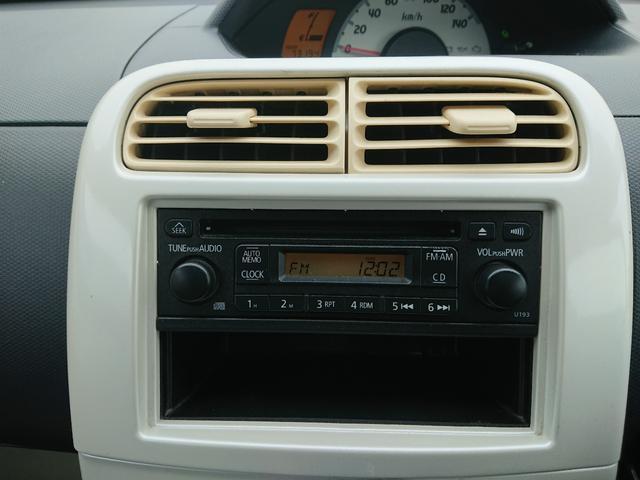 オーディオはCDのみとシンプルです!