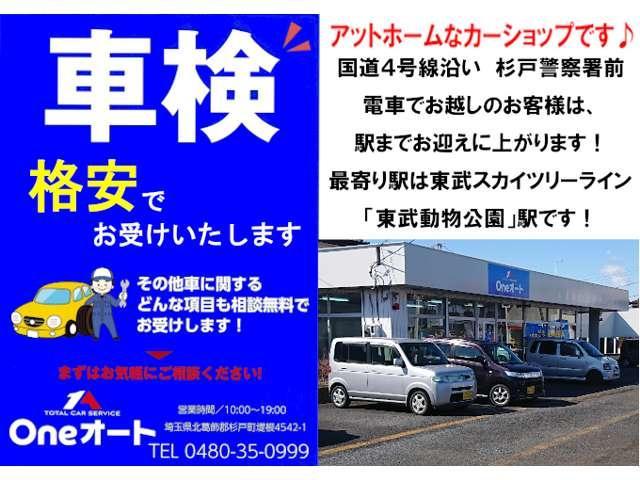 「シボレー」「シボレークルーズ」「SUV・クロカン」「埼玉県」の中古車2