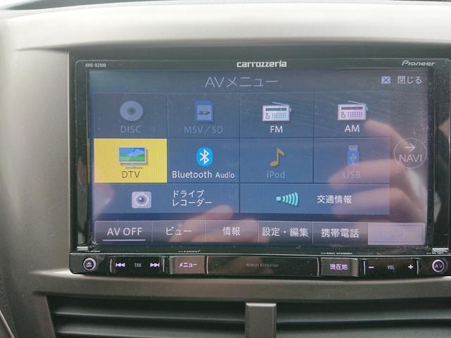 Bluetooth接続可です!ドライブレコーダーも接続できます!