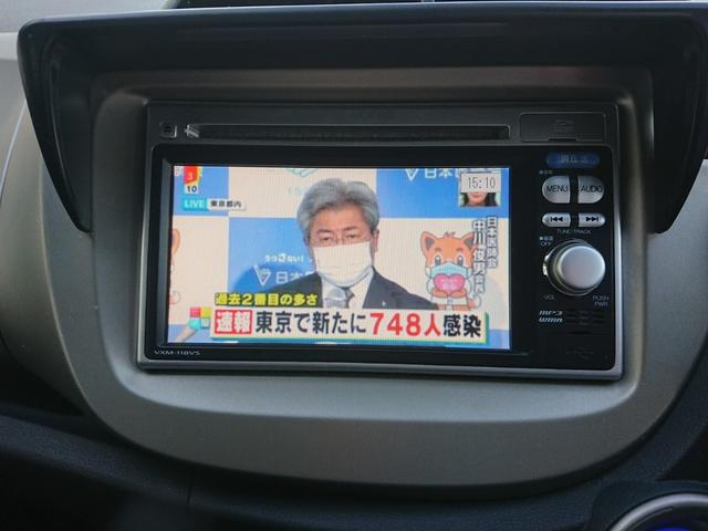 HDDナビ付き!ワンセグでTVも視聴可です!