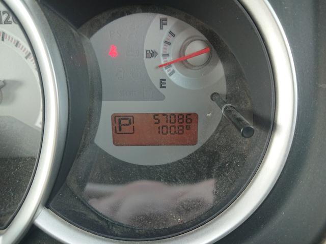 走行距離57,000キロ台!