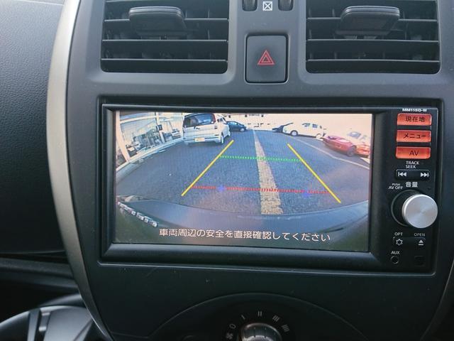 バックカメラ付きです!駐車時のサポートに安心ですね!