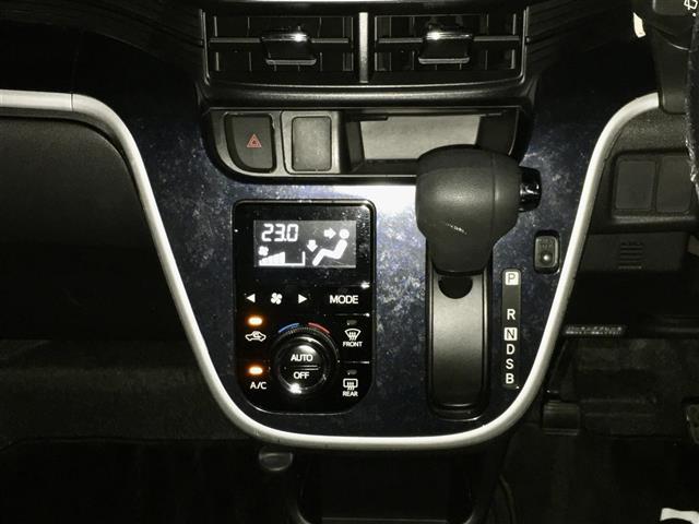 カスタム RS ハイパー 純正SDナビ バックカメラ LEDヘッドライト エコアイドル オートライト フォグランプ ステアリングスイッチ 革巻きステアリング 純正アルミホイール15インチ ETC スマートキー プッシュスタート(5枚目)