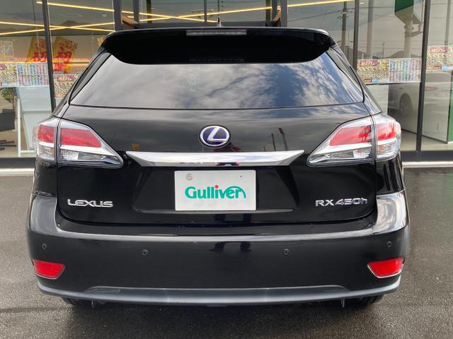 「レクサス」「RX」「SUV・クロカン」「兵庫県」の中古車11