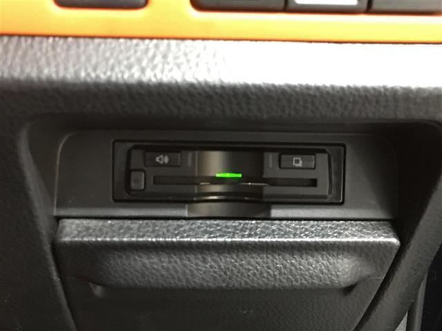ハイブリッドZS トヨタセーフティセンス 衝突被害軽減ブレーキ 車線逸脱警報システム 車両接近通報装置 社外SDナビ フルセグTV バックカメラ 片側パワースライドドア LEDヘッドライト オートライト(8枚目)