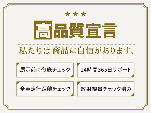 「ホンダ」「N-BOX」「コンパクトカー」「神奈川県」の中古車42