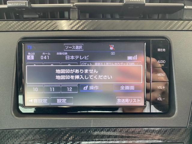 SツーリングセレクションG'S ナビ BT LEDライト(34枚目)