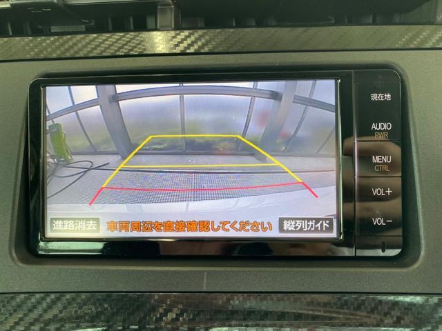 SツーリングセレクションG'S ナビ BT LEDライト(37枚目)