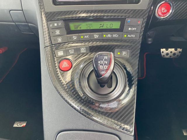 SツーリングセレクションG'S ナビ BT LEDライト(38枚目)