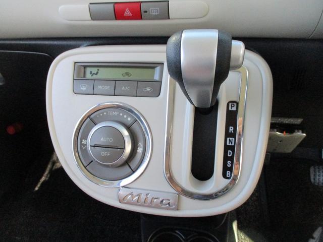 ココアXスペシャルコーデ 社外SDナビ・CD・DVD・フルセグTV・ETC・キーレス・電格ミラー・ヘッドライトレベライザー・アイドリングSTOP・ドリンクホルダー・オートエアコン・フォグ・ブルーイッシュミラー・シートアジャスタ(34枚目)