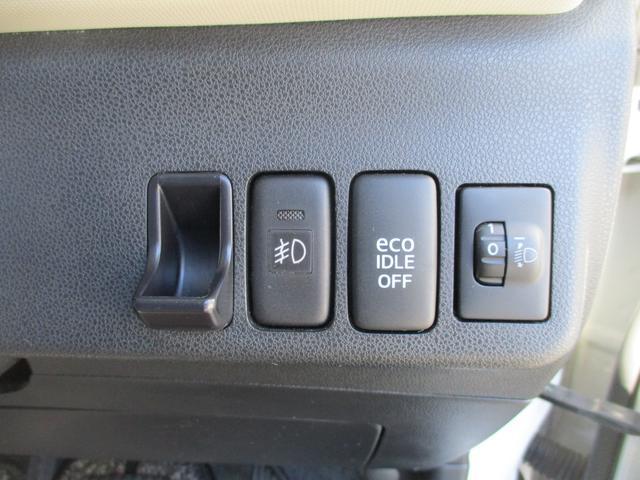 ココアXスペシャルコーデ 社外SDナビ・CD・DVD・フルセグTV・ETC・キーレス・電格ミラー・ヘッドライトレベライザー・アイドリングSTOP・ドリンクホルダー・オートエアコン・フォグ・ブルーイッシュミラー・シートアジャスタ(35枚目)