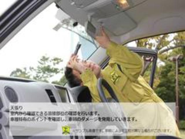 G 後期型 SDナビ バックカメラ CD SD USB ETC プライバシーガラス ヘッドライトレベライザー キーレス ステアリングリモコン マニュアルエアコン アームレスト リアワイパー エアバッグ(42枚目)