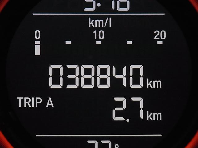 アブソルート アンシンパッケージ マルチビューカメラ 8人乗 衝突軽減システム 全方位カメラ ホンダインターナビ フリップダウンモニター ハーフレザー LEDヘッドライト LEDルームランプ フルエアロ 両側電動スライド  ETC フルセグ CD DVD(22枚目)