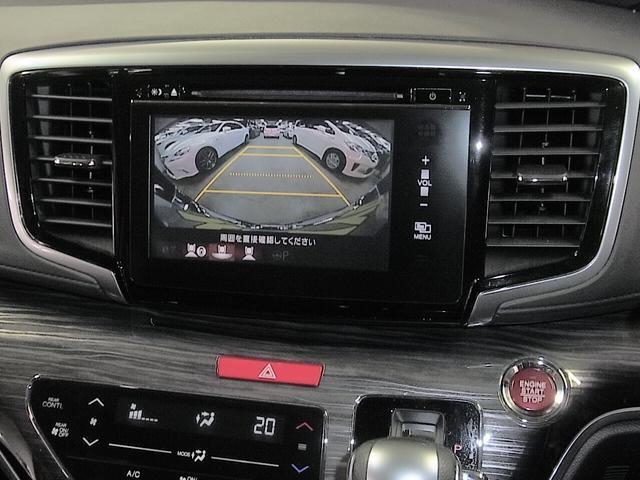 アブソルート アンシンパッケージ マルチビューカメラ 8人乗 衝突軽減システム 全方位カメラ ホンダインターナビ フリップダウンモニター ハーフレザー LEDヘッドライト LEDルームランプ フルエアロ 両側電動スライド  ETC フルセグ CD DVD(28枚目)