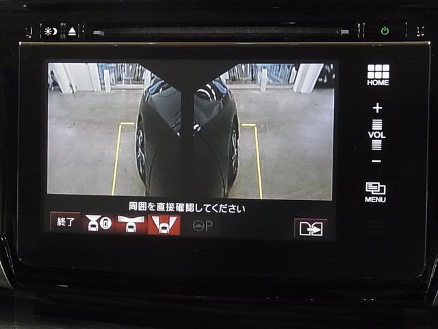 アブソルート アンシンパッケージ マルチビューカメラ 8人乗 衝突軽減システム 全方位カメラ ホンダインターナビ フリップダウンモニター ハーフレザー LEDヘッドライト LEDルームランプ フルエアロ 両側電動スライド  ETC フルセグ CD DVD(31枚目)