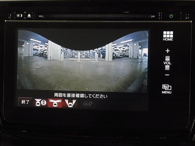アブソルート アンシンパッケージ マルチビューカメラ 8人乗 衝突軽減システム 全方位カメラ ホンダインターナビ フリップダウンモニター ハーフレザー LEDヘッドライト LEDルームランプ フルエアロ 両側電動スライド  ETC フルセグ CD DVD(33枚目)