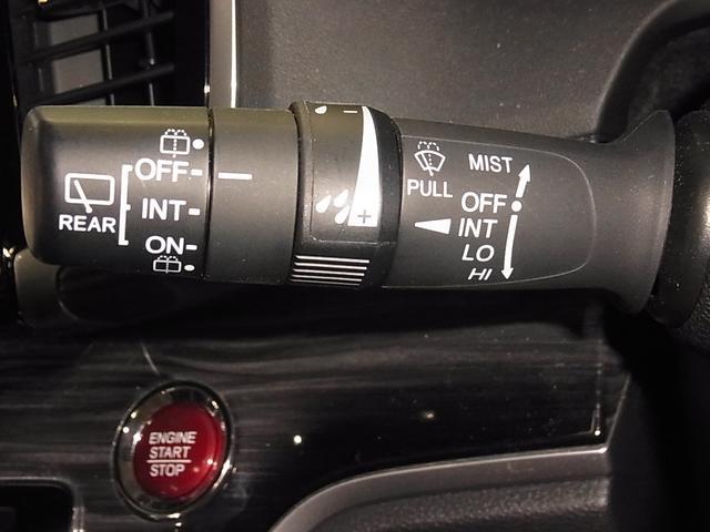 アブソルート アンシンパッケージ マルチビューカメラ 8人乗 衝突軽減システム 全方位カメラ ホンダインターナビ フリップダウンモニター ハーフレザー LEDヘッドライト LEDルームランプ フルエアロ 両側電動スライド  ETC フルセグ CD DVD(40枚目)