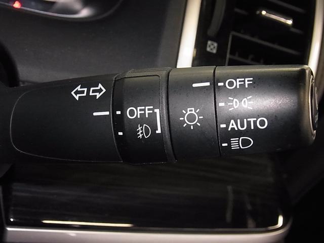 アブソルート アンシンパッケージ マルチビューカメラ 8人乗 衝突軽減システム 全方位カメラ ホンダインターナビ フリップダウンモニター ハーフレザー LEDヘッドライト LEDルームランプ フルエアロ 両側電動スライド  ETC フルセグ CD DVD(41枚目)
