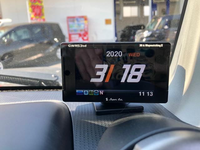 ☆【走行距離管理システム】で展示車は全て走行距離の改ざんが無いか確認しています☆