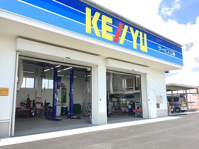 ◆自動車保険◆☆損保ジャパン日本興亜☆大手損保代理店として、全スタッフが保険の資格を持っておりますので、店舗にご連絡を頂ければ修理、事故を迅速にまとめて対応させて頂きます♪