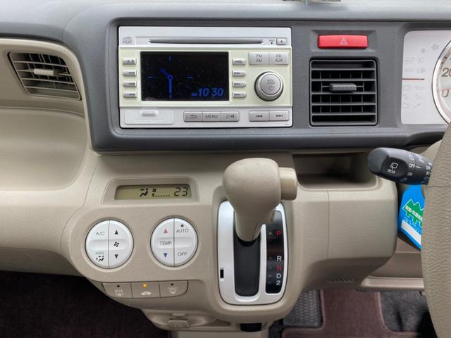 パステル CD バックカメラ ETC スマートキー(23枚目)