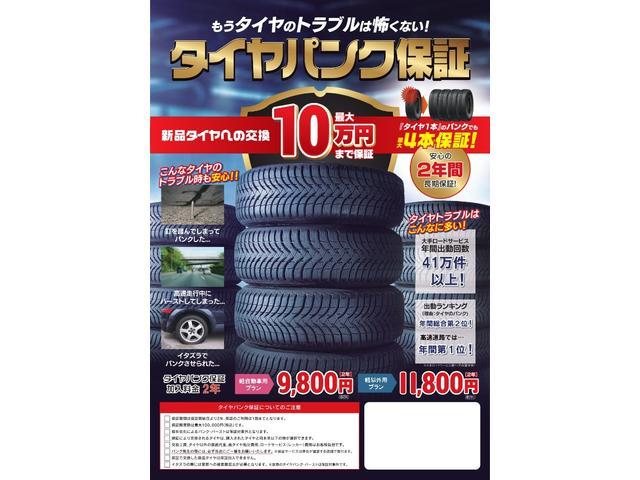 パステル CD バックカメラ ETC スマートキー(46枚目)