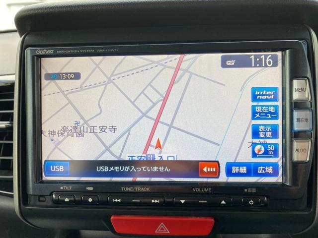 G・ターボパッケージ 当店下取車 両側パワースライドドア アイドリングストップ 純正SDナビ ディスチャージヘッドライト フォグランプ DVD SD BTオーディオ バックカメラ ETC スマートキ クルーズコントロール(11枚目)