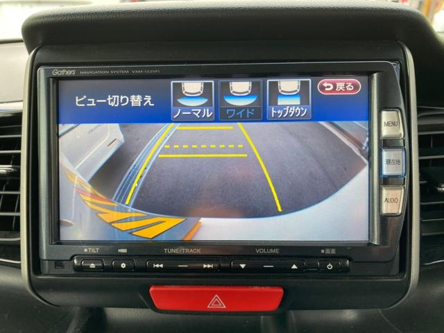 G・ターボパッケージ 当店下取車 両側パワースライドドア アイドリングストップ 純正SDナビ ディスチャージヘッドライト フォグランプ DVD SD BTオーディオ バックカメラ ETC スマートキ クルーズコントロール(26枚目)
