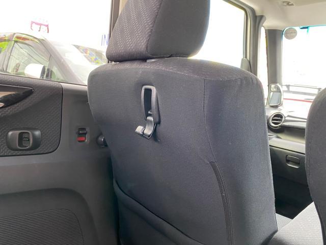 G・ターボパッケージ 当店下取車 両側パワースライドドア アイドリングストップ 純正SDナビ ディスチャージヘッドライト フォグランプ DVD SD BTオーディオ バックカメラ ETC スマートキ クルーズコントロール(33枚目)