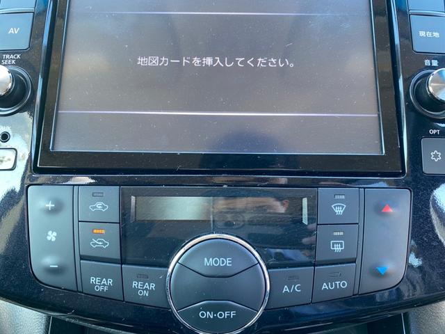ハイウェイスター Vセレ+セーフティII SHV 後期型 禁煙 8型SDナビ 全方位モニター CD DVD フルセグTV Bluetooth ハンズフリー 両側電動スライドドア 衝突低減ブレーキ アルミホイール Wエアバッグ ETC エアロ(28枚目)