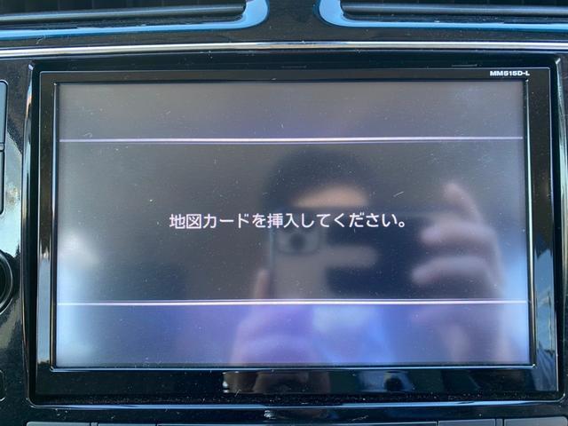 ハイウェイスター Vセレ+セーフティII SHV 後期型 禁煙 8型SDナビ 全方位モニター CD DVD フルセグTV Bluetooth ハンズフリー 両側電動スライドドア 衝突低減ブレーキ アルミホイール Wエアバッグ ETC エアロ(29枚目)