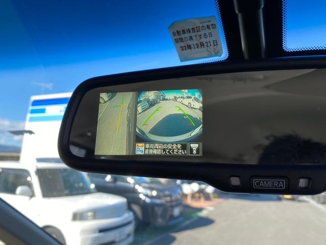 ハイウェイスター Vセレ+セーフティII SHV 後期型 禁煙 8型SDナビ 全方位モニター CD DVD フルセグTV Bluetooth ハンズフリー 両側電動スライドドア 衝突低減ブレーキ アルミホイール Wエアバッグ ETC エアロ(32枚目)