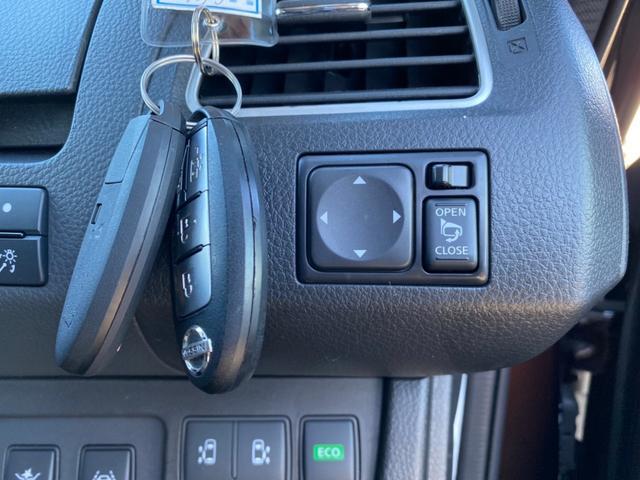 ハイウェイスター Vセレ+セーフティII SHV 後期型 禁煙 8型SDナビ 全方位モニター CD DVD フルセグTV Bluetooth ハンズフリー 両側電動スライドドア 衝突低減ブレーキ アルミホイール Wエアバッグ ETC エアロ(35枚目)