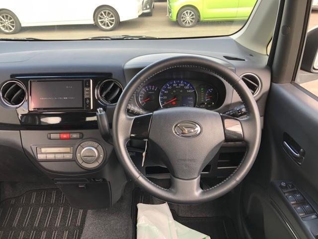 カスタムRS 禁煙者 ターボ 社外ナビ Bluetooth HIDヘッドライト ETC 純正アルミホイール 革巻きステア スマートキー オートエアコン リアスポイラー CD フルセグ 電格ミラー ミラーウインカー(22枚目)