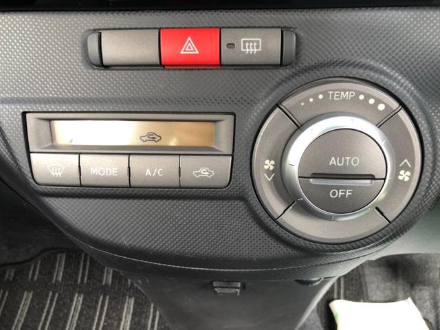 カスタムRS 禁煙者 ターボ 社外ナビ Bluetooth HIDヘッドライト ETC 純正アルミホイール 革巻きステア スマートキー オートエアコン リアスポイラー CD フルセグ 電格ミラー ミラーウインカー(24枚目)