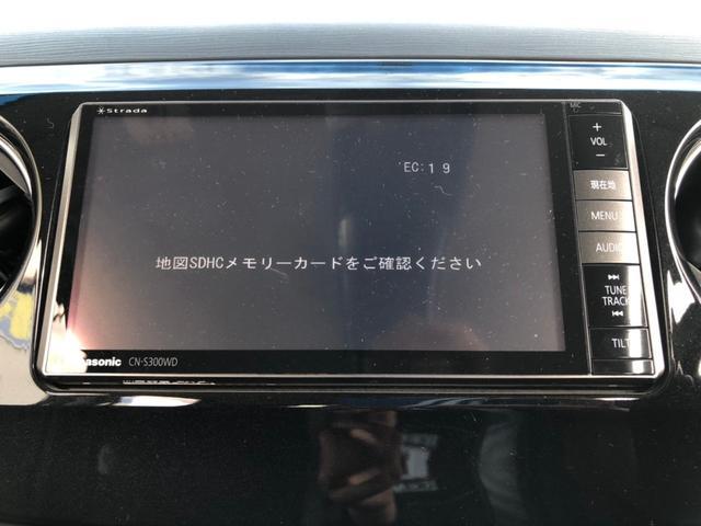 カスタムRS 禁煙者 ターボ 社外ナビ Bluetooth HIDヘッドライト ETC 純正アルミホイール 革巻きステア スマートキー オートエアコン リアスポイラー CD フルセグ 電格ミラー ミラーウインカー(27枚目)